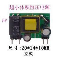 裸板超薄AC-DC电源芯片,广州220V转5V2W开关电源模块厂家