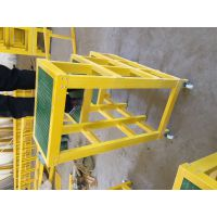 昆明玻璃钢绝缘凳 配电线路带电作业方式绝缘高低凳A8