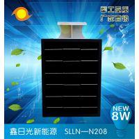农村安装一体化太阳能路灯,led太阳能路灯,太阳能小路灯厂家13418990561