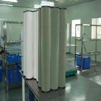 颇尔选用优质材料聚结分离滤芯