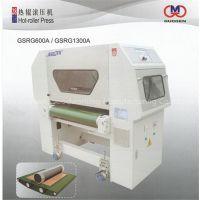 Hot-Roller Presser