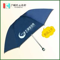 【广州雨伞厂】定做御龙湾别墅地产雨伞_地产广告伞_豪宅广告太阳伞