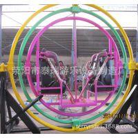 三维太空环生产厂家,三维太空环,泰瑞游艺设备(在线咨询)