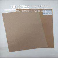 耐高温食品淋膜纸生产厂商 选东莞楷诚纸业