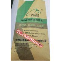 高强聚合物砂浆-混凝土表面修复修补专用砂浆厂家价格