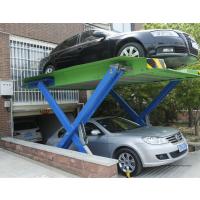 别墅专用停车平台 PJJS3-5型 小区立体车库规划 家用简易停车设备
