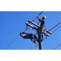西格码电力合作加盟,电力合伙人
