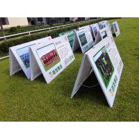 球场A字板、球场展示板订做,北京一手工厂让您--立省30%
