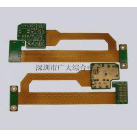 软硬结合板制作多层铜FPC电路板打样深圳市广大综合电子