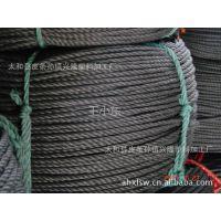 供应厂家出售优质塑料绳