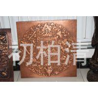 纯铜浮雕订制、纯手工制作、生产厂家