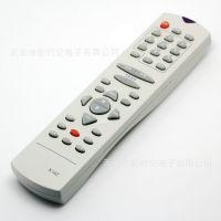 长虹电视遥控器K16Z SF2983 SF2515A PF2983 PF29008