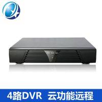4路硬盘录像机 D1高清 网络监控录像机 dvr四路 h.264手机远程
