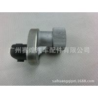 丰田兰德酷路泽 里程表传感器 83181-20040
