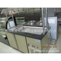 茗记甜品加速器 商场专用冷热汤池 甜品加速器 商用保鲜柜