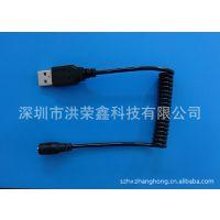 供应批发手机数据充电线,USB以对DC3511母弹簧线(L=50CM)厚母座