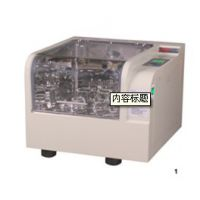 恒温培养摇床/KYC-100C 空气恒温摇床