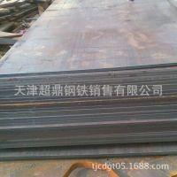 天津q235b钢板价格 天津q235b钢板厂家