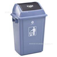 40升塑料垃圾桶小区物业大号垃圾筒户外环卫大垃圾桶升弹盖收集箱
