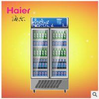 正品Haier/海尔SC-450G超市饮料冷藏柜商用冷柜冷藏展示柜保鲜柜