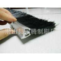 条刷厂家供应钢丝条刷 洗车条刷 安徽条刷 欢迎订购
