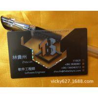 定做高档PVC名片 透明名片 磨砂透明名片 个性透明PVC会员卡片