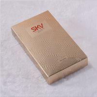 顺典包装定制包装盒、纸盒、面膜盒、彩盒