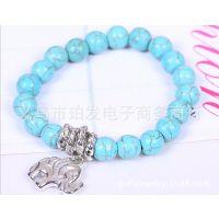 仿古绿松石手链,时尚珠子手链,蓝色珠子手链,大象吊件手链