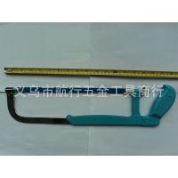 12寸可调节钢锯架、电镀钢锯弓、淡蓝色柄手工锯