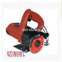 大宇电动工具91103石材瓷板切割机,云石机多功能切割厂家正品