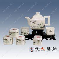 茶具批发市场选择千火陶瓷茶具批发