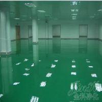 抗静电环氧树脂地坪、防静电PVC地板工程施工--深圳金科