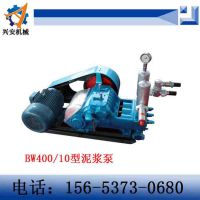 BW400/10型泥浆泵   卧式三缸单作用往复柱塞泵