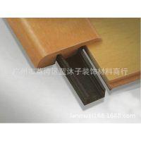专业生产 地板踢脚线配件 防静电地板配件 多层实木复合地板配件