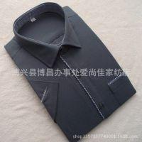 新款纯棉老粗布男士修身韩版衬衫拼色拼接时尚休闲限时特惠