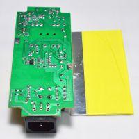 FCC CE 开关电源适配器12V12.5A  150W  EMC