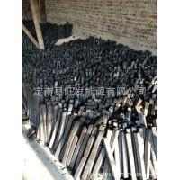 供应四角高温烧烤炭、无烟环保机制竹炭