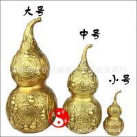 【宇卓】实体商行、纯铜23厘米高八卦镇宅之宝葫芦,辟邪化煞