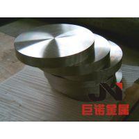 钛合金锻件 钛定制锻件 TC4钛加工件