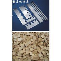 郑州金诺机械木材削片机带动机械发展JN600