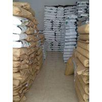 灯具专用料台湾南亚PP3307厦门漳州福州代理优价供应