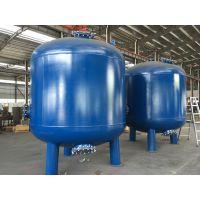 厂家供应 碳钢防腐活性炭过滤器罐体 可配管路阀门