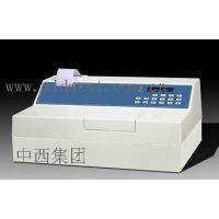 供荧光分光光度计(国产) 型号:CN61M/930A库号:M314055