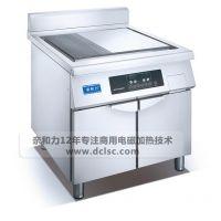 锦州半坑半平扒炉价格【亲和力】 QHL-PKPL10KW 9档