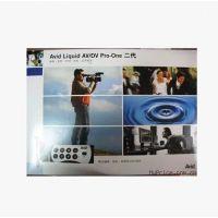 Pinnacle品尼高Avid Liquid RTV7 视频采集卡USB外置采集卡