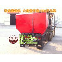 供应禹城红日生产施肥机械拖拉机后悬挂双盘撒播机2FX-1500