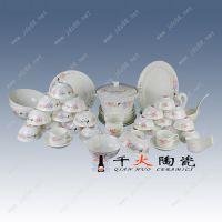 景德镇骨瓷餐具套装 商务礼品陶瓷餐具厂家