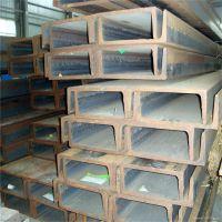 优质重庆32#热轧槽钢批发 重庆热镀锌槽钢厂家