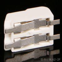 pcb接线照明贴片SMT电源接线端子贴片端子LED灯条电路连接器2060