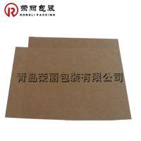 厂家直销牛皮纸防水纸滑板 天津东丽区环保滑托板全网供应